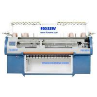 Cheap Computerized Flat Knitting Machine FX2-52S for sale