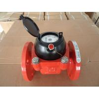Buy cheap Water Meter supplier from wholesalers