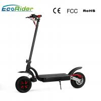Buy cheap Portable Folding Two Wheel Electric Bike Scooter Dual Motor With Double Battery from wholesalers