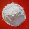 Buy cheap Guanylurea Phosphate Flame Retardant in intumescent fire-retardant coatings from wholesalers