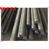 Cheap Monel 404 UNS N04404 Monel Alloy Sheet Plate / Seamless Pipe / Stock Round Bar for sale