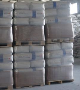 Cheap Precipitated Silica (White Carbon Black) for sale