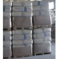 Buy cheap High Quality FUMED SILICA silicon dioxide 150 /200/300 from wholesalers