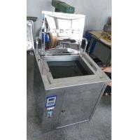 Cheap Single Frequency Wave Digital Commercial Ultrasonic Cleaner For Golf Clubs / Balls for sale
