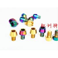 Cheap Titanium Fasteners/bicycle accessory for sale