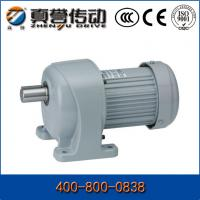 Cheap Cast Iron Foot Mounted Small Helical Geared Motor Output Speed 7rpm - 280rpm for sale