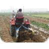 Buy cheap 4U Series Potato Harvester from wholesalers