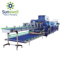 Cheap Automatic Shrink Film Wrapping Machine For Food Packaging Packing Line for sale
