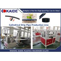 China Drip Emitting Plastic Pipe Manufacturing Machine Cylindrical Drip Pipe Line Production on sale