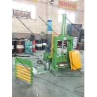 Cheap Bale Rubber Cutter,Vertical Rubber Cutting Machine,Rubber Cutting Machine Price,Rubber Cutter Price for sale