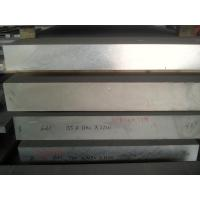 Cheap No Deformation Flat Aluminum Plate 6061 - T651 , Hot Rolled for sale