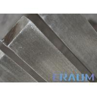 Buy cheap Alloy C-2000 / UNS N06200 Square Steel Nickel Alloy Bar Cold Rolled PED Approval from wholesalers
