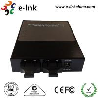 Cheap 10 /100 M Ring-type Media Converter : 3 * 10 /100M TP and 2 * 100M FX Dual Fiber Multi-mode SC  2 km for sale