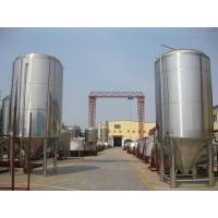 large beer conical fermentation tank Manufactures