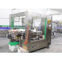 Cheap Automatic Bottle Labeling Machine For OPP Hot Melt Glue Label Sticker for sale