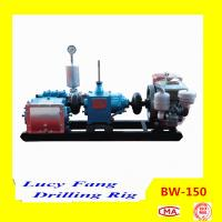 Cheap China Made Top Quality Hot Sale BW-150 Mud Pump for 600 m Depth for sale