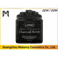 Activated Charcoal Skin Care Body Scrub Exfoliation Eliminate Skin Itchiness