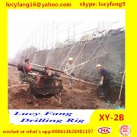 Cheap Chongqing High Quality XY-2B Portable Earth Auger Drilling Rig For Soil Anchor drilling for sale