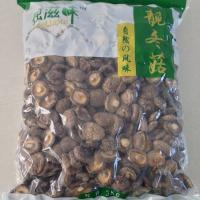 Factory Price Brown Dried Shiitake Mushroom Whole 3KGS Pack with Cap 4--6CM