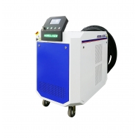 Cheap Portable 1000W 60mm Laser Paint Cleaner For Coatings Removal for sale