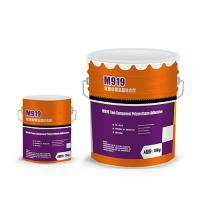 Cheap Two - Component Polyurethane Floor Tile Adhesive Economical And Practical for sale