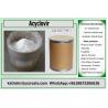 Buy cheap Pharmaceutical Raw Materials White Powder Acyclovir For Antiviral 59277-89-3 from wholesalers