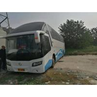 Cheap Golden Dragon XML6125 Model Used Coach Bus 2010 Year 55 Seats 100km/H Max Speed for sale