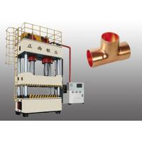 Cheap Double Cylinders Hydraulic Deep Drawing Press High Precision Making Copper Pipe for sale