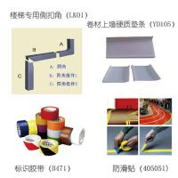 Cheap Skid Resistance Floor Tile Accessories Side Buckle Angle / Angle Guard / Non - Slip Tape for sale