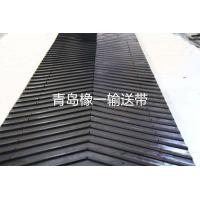 China steel cord Bucket elevator belt   chevron belt    steel mesh conveyor belt on sale