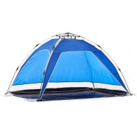 Buy cheap tent shelter canopy from wholesalers