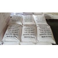 Buy cheap MnSO4 Mn 31.8%min Fertilizer Manganese Sulfate / Manganese Sulphate Price CAS from wholesalers