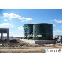Enamel Biogas Septic Tank / Storage Tank With Double Membrane Roof 6.0Mohs Manufactures