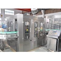 Cheap 3000BPH - 24000BPH Automatic Carbonated Filling Machine For PET / Glass Bottle for sale