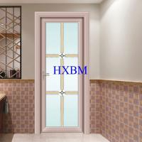 Cheap Damp Proof Aluminum Interior Doors With Double Tempered Clear / Frosted Glass for sale