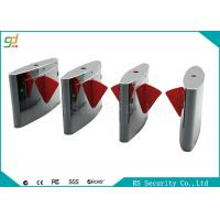 Cheap Half Height Prestige Automatic Flap Gate Automation Rfid Door Entry System for sale