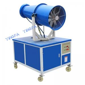 Cheap High-efficiency anti-virus and dust-removing spray gun atomization cannon for sale