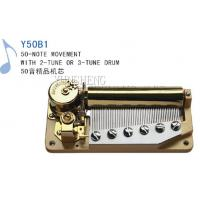 Cheap 50-Note Musical Movement (Y50B1) for sale