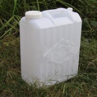 Cheap Two Cap two cover HDPE Jerrycan 30liter double month for sale