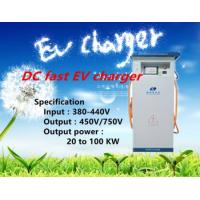 Cheap 30kw Factory Supply OCPP DC Fast EV Charging Station for green EV for sale