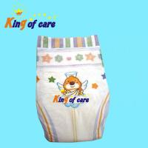 Cheap free teen diaper samples gauze diaper generic diapers georgia diapers german adult diaper manufactures germani diaper for sale