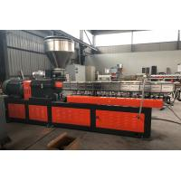Cheap Bottles PET pelletizing granulator recycle machine twin screw extruder for sale