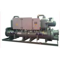 Semi - Hermetic Water Cooled Screw Chiller With Twin - Screw Compressor