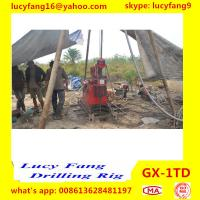 Cheap China Cheapest GX-1TD Mini Portable Skid Mounted Bore Pile Hole Drilling Rig For Sale for sale