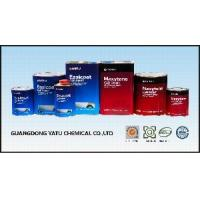 Cheap Automotive Paint and Car Paint for sale