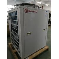 Cheap Power World Commercial Electric Air Source Heat Pump With R417A / R407C / R404A for sale
