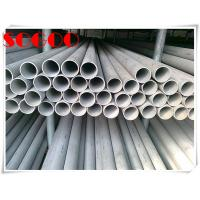 Buy cheap 21.3×2.77 Mm Inconel Alloy 625 Seamless Pipes W.Nr 2.4856 Thermowells from wholesalers