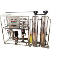 Cheap Compact Commercial Reverse Osmosis Equipment Ro Water Purification Machine for sale