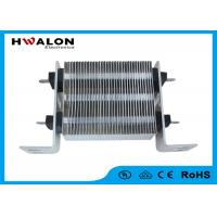 Cheap Thermostatic PTC Electric Heater Fan Heating Element 380V Air Conditioner Usage for sale