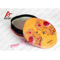 Cheap Exquisite Floral Cardboard Storage Boxes With Handle Multi Printing Coated for sale